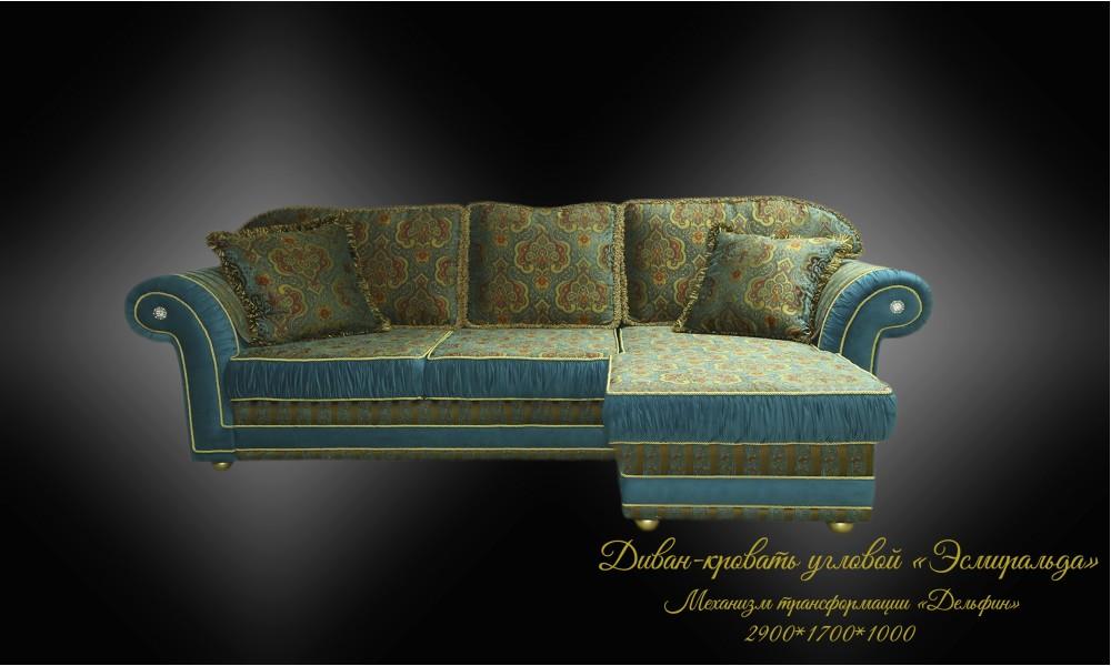 Мягкая мебель в симферополе фото цены